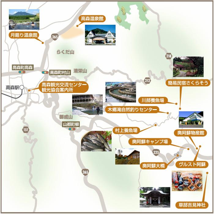 阿蘇高森町地図